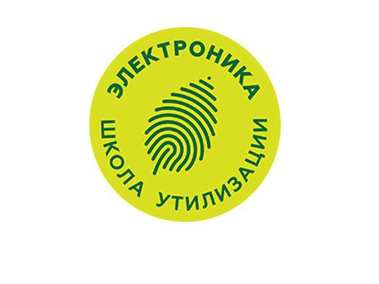 В Тамбовской области примут в утиль отработанную оргтехнику