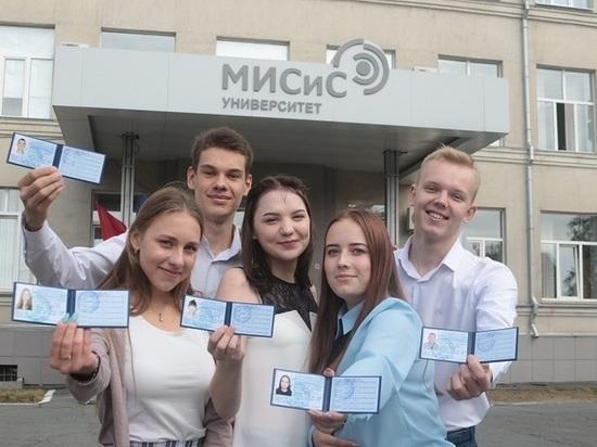Металлурги Уральской Стали поздравили студентов базовых заведений с началом учебного года