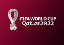 Международная федерация футбола (ФИФА) опубликовала эмблему следующего чемпионата мира по футболу, который пройдет в 2022 году в Катаре. Эмблема вполне соответствует духу будущего турнира - к ней тоже есть много претензий.