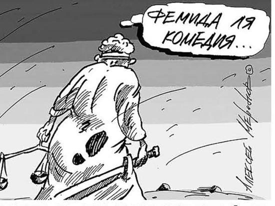 Кыргызско-российский «АКИФ» ждет правосудия и внимания к своему делу президента КР