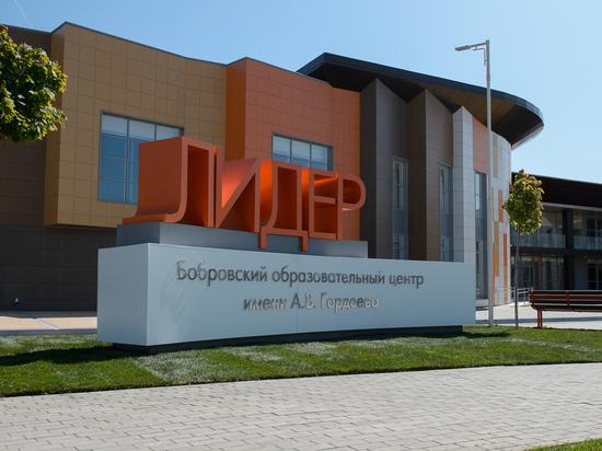 Имя царя храни: образовательный центр под Воронежем назвали в честь бывшего губернатора