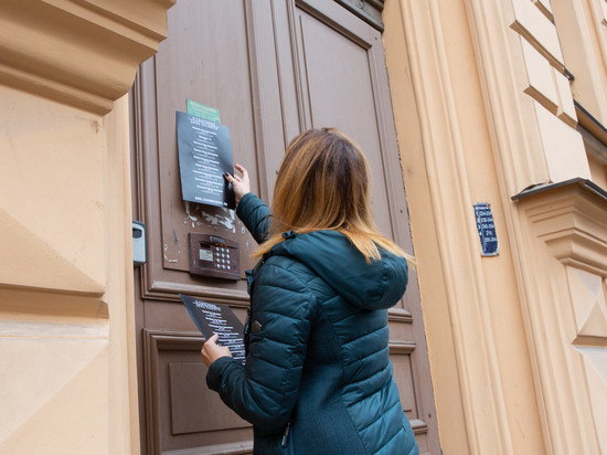 На стене дома на Чайковского вывесили списки погибших в блокаду жителей