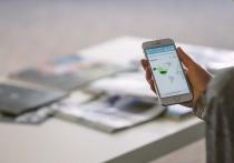 Доступ к некоторым данным абонентов, возможно, получат органы государственной власти, юридические лица и индивидуальные предприниматели