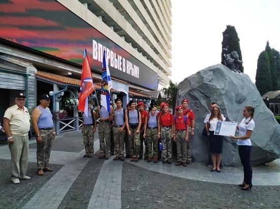 В Ялте состоялось историческое событие для крымских юнармейцев