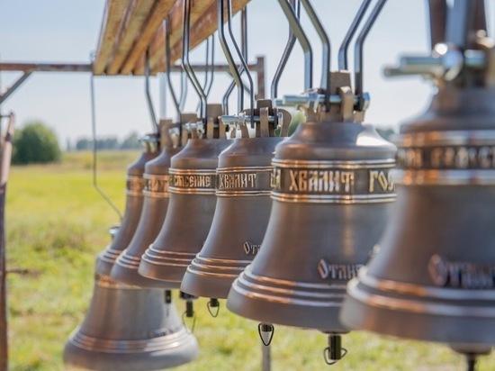 В Рязанской области освятили колокола для строящегося храма