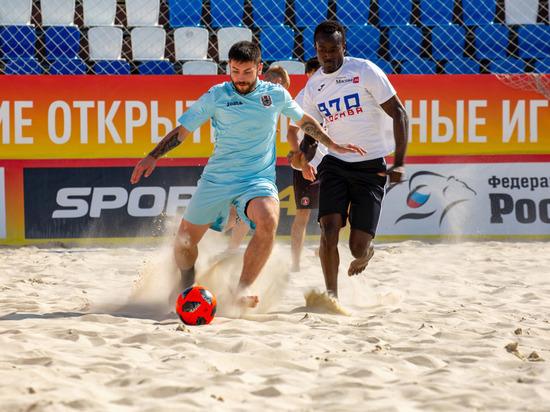 В Москве завершились соревнования третьих в истории Московских пляжных игр