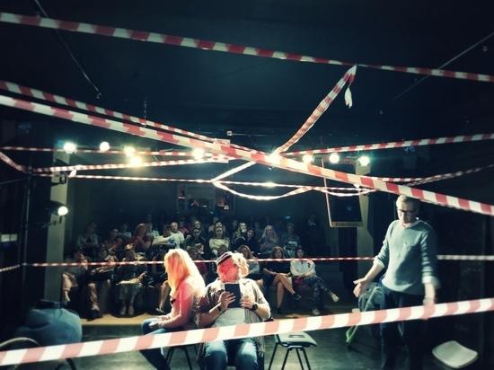 Новый театральный сезон в Твери начался с иммерсивного спектакля
