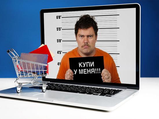 Северодвинца развели на деньги на популярном сайте по купле-продаже вещей с рук