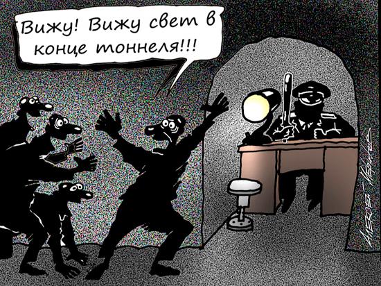 Почему прекратили дела о массовых беспорядках в Москве