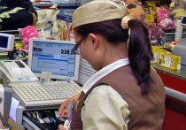Россияне смогут снимать наличные на кассах магазинов вместо банкоматов