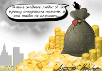 Власти захотели собирать с россиян «процент на стариков»