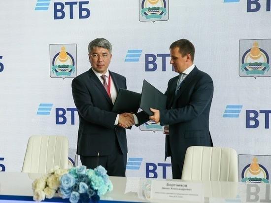 ВТБ и правительство Бурятии расширяют совместную поддержку малого и среднего бизнеса