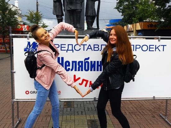 «МК-Урал» продолжает конкурс на лучшую улыбку