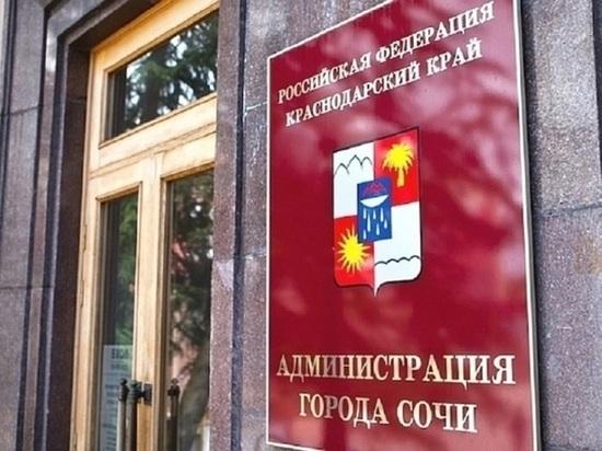 Замглавы Сочи дисквалифицировали за формальную реакцию на требования прокурора
