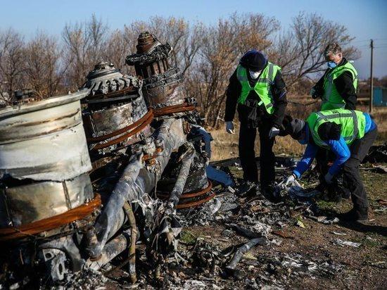 Эксперт: голландцы уничтожили ключ к разгадке гибели МН17