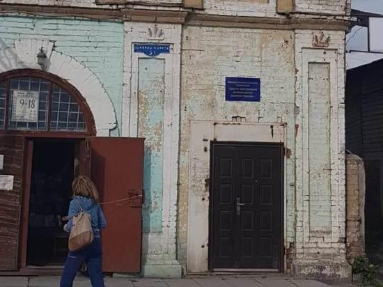Как раздать казенные деньги без аукциона – ноу-хау из Камышлова