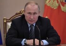 На пленарном заседании Восточного экономического форума президент Владимир Путин заявил, что переговоры с Украиной по поводу обмена пленными вошли в финальную стадию — обмен задержанными «будет крупным и масштабным»