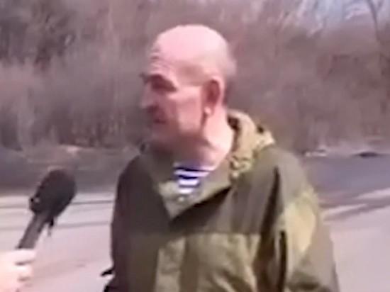 В Украине освободили ключевого свидетеля по делу MH17 Владимира Цемаха
