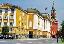 Под Кремлем построят новый музей