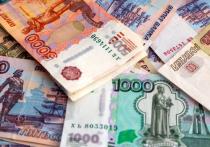 Врачи, погубившие беременную пациентку в Москве, выплатят компенсацию родителям