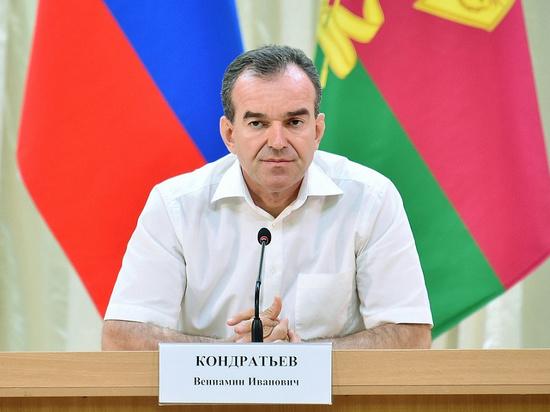 Губернатор Кондратьев призвал снизить цену на аренду пастбищ