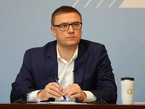 Алексей Текслер взял на особый контроль ситуацию в Златоусте