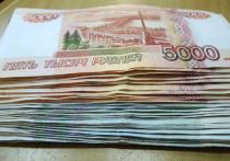 Минюст определил, какие деньги нельзя списывать со счета должника
