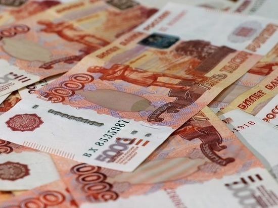 Нижегородцы вложили в «финансовую пирамиду» 25 миллионов рублей