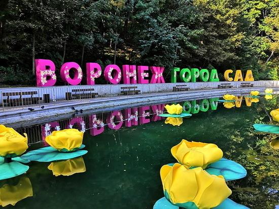 В Воронеже стартовал Международный фестиваль «Город-Сад»