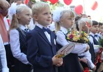 Весело отметили День знаний жители нижегородских микрорайонов «Цветы» и «Новая Кузнечиха»