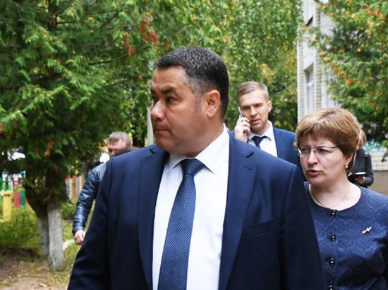 """""""Родиной не торгуем"""": тверской губернатор высказался на предложение Жириновского"""