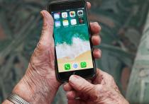 Почему пропавших людей не ищут по мобильнику