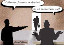 «Коррупция власти нужна, чтобы чиновники были замараны в ней»