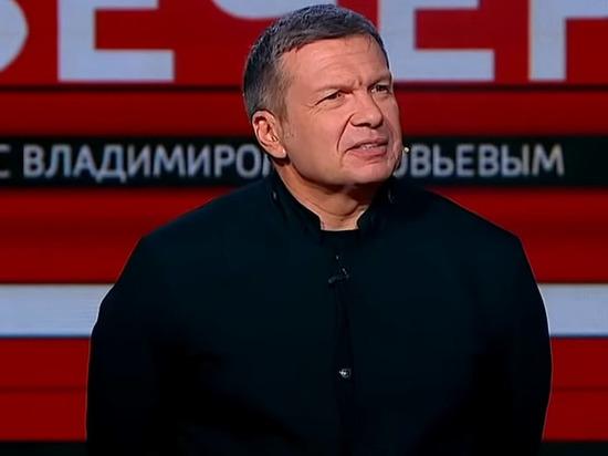 Владимир Соловьев: Запад продвигает нового лидера оппозиции в России