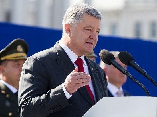 Малая Родина Петра Порошенко отказалась от украинизации