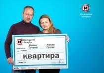 Семья из Тамбова выиграла квартиру за 2 миллиона рублей