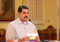 Мадуро потребовал прокуратуру отреагировать на намерения оппозиции продать регион Эссекибо