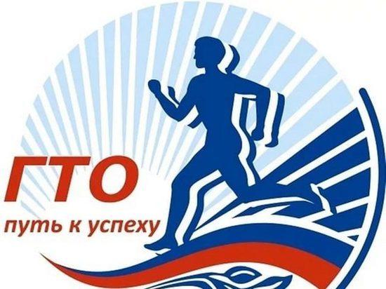 В Тамбовской области установят 10 площадок для сдачи ГТО