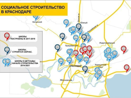 За 10 лет в Краснодаре собираются построить 60 новых школ