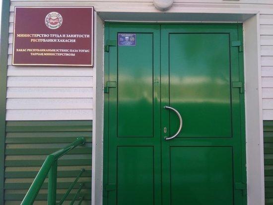 В правительстве Хакасии оптимизация: ликвидировали минтруд
