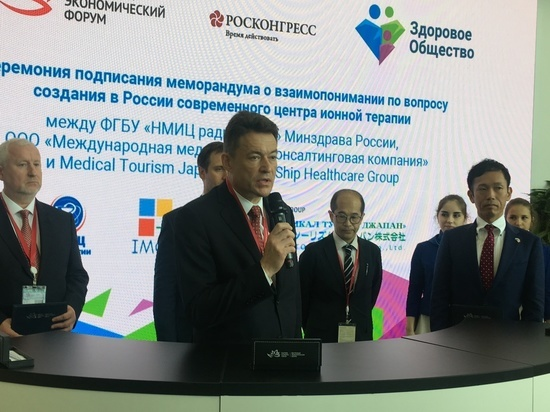 Подписан меморандум о создании в Обнинске первого в России центра ионной терапии