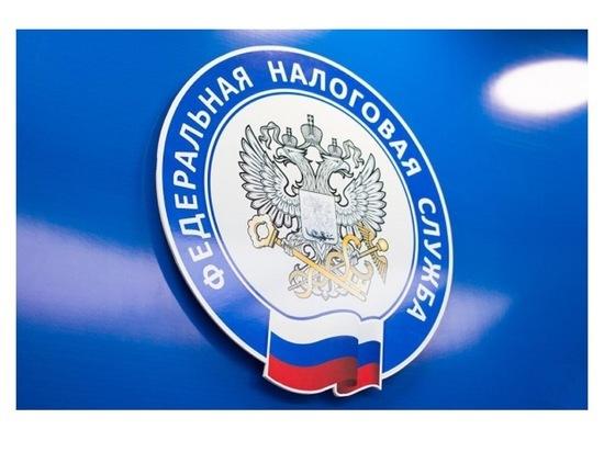 В Серпухове изменился график приема налогоплательщиков