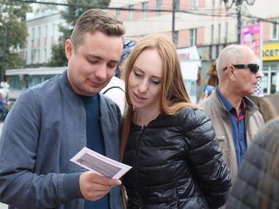 8 сентября любители чтения встретятся на Кировке