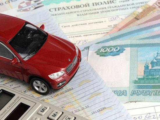 Житель Архангельской области попал под уголовку, пытаясь развести Росгосстрах