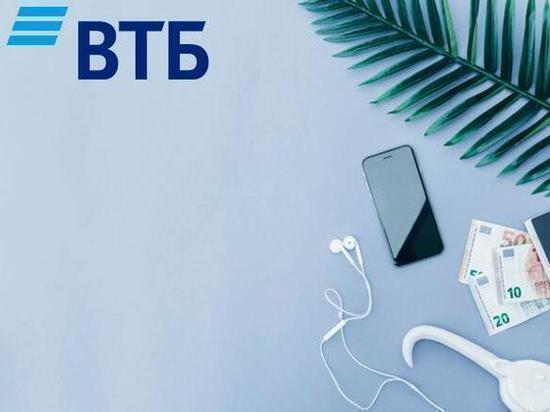 ВТБ в Ростовской области на четверть увеличил кредитный портфель