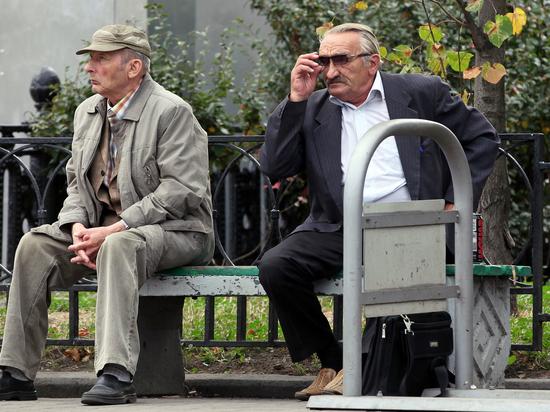 В кабмине прокомментировали сообщения о втором этапе повышения пенсионного возраста