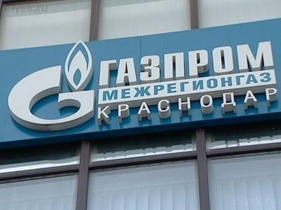 «Газпром» грозит срывом отопительного сезона из-за долгов теплоснабжающих организаций Кубани