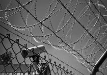 Задержанного в Италии российского топ-менеджера Коршунова перевели из одиночной камеры