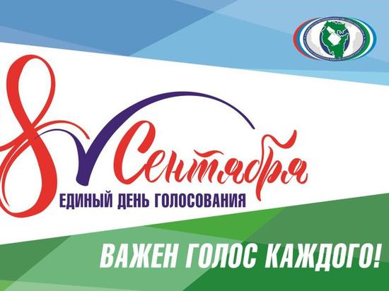 8 сентября в Башкирии будут работать 3434 избирательных участка