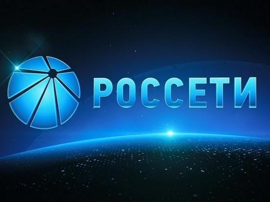 Игорь Маковский: в Единый день голосования «Россети» будут работать в режиме предельной мобилизации